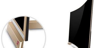 海信55寸液晶電視產品型號及報價