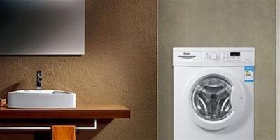 海爾洗衣機優點 海爾洗衣機的介紹