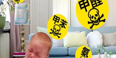家居裝修污染有哪些?家居裝修污染如何清除?