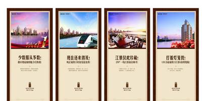 燈箱廣告設計怎麼做 燈箱廣告設計的特點