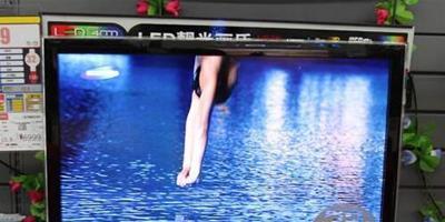 三星led液晶電視的型號哪個好