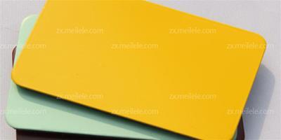 鋁塑板價格多少錢?鋁塑板的用途以及分類有哪些?