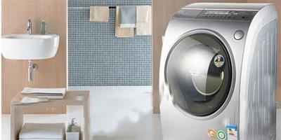 海爾全自動洗衣機型號及尺寸大全