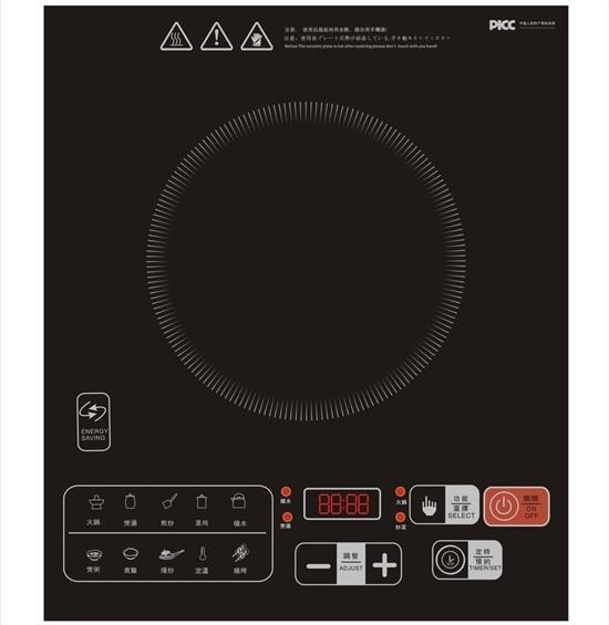 首页 装修知识 建材选购   奔腾电磁炉pc20n-g   产品描述:奔腾电磁炉
